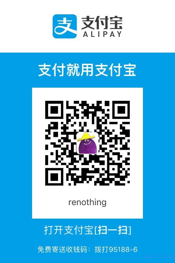 reward-alipay.jpg